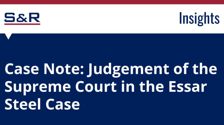 Cases analysis